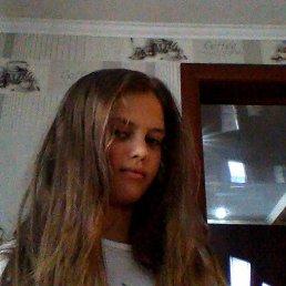 Julia Popova, 19 лет, Новочеркасск