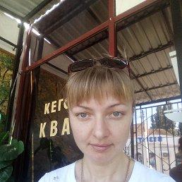 Татьяна, 32 года, Баштанка