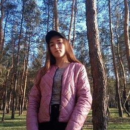 Лиза, 18 лет, Красный Лиман
