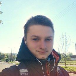 Любомир, 17 лет, Калуш