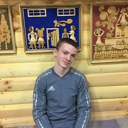 Арсений, Киров, 20 лет