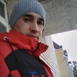 Сергей, 30 лет, Кимры
