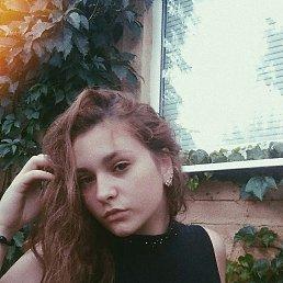 Кристина, 24 года, Угледар