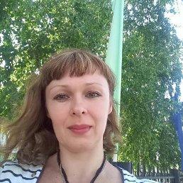 Елена, 45 лет, Магнитогорск