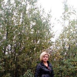 Людмила, 29 лет, Мурманск