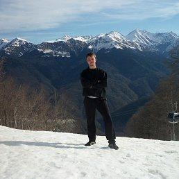 Микола, 29 лет, Ивано-Франковск