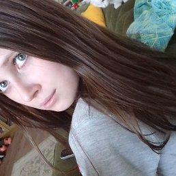 Nanami, Екатеринбург, 21 год