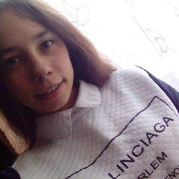 Анастасия, 20 лет, Ступино