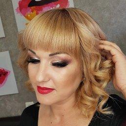Лилия, 35 лет, Овидиополь