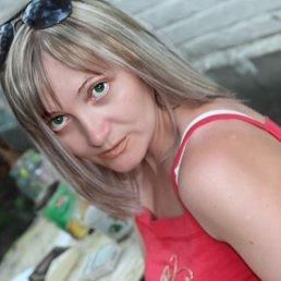 Злобная Печенька, Звенигородка, 43 года