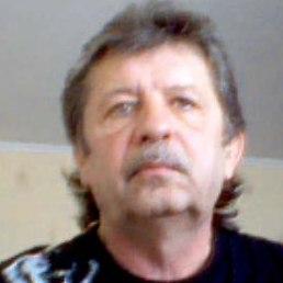 Алекс, Славутич