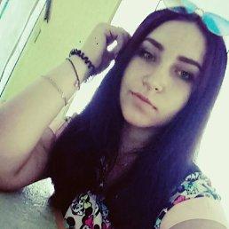 Карина, 20 лет, Рубежное