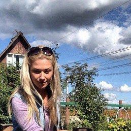 ЛИДА, 41 год, Новосибирск