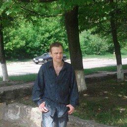 Охріменко, 42 года, Обухов