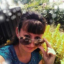Александра, 33 года, Оренбург