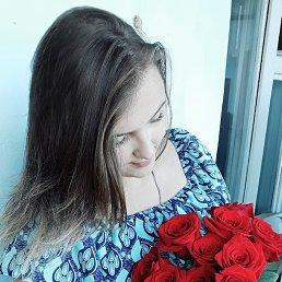 Аленка, 26 лет, Арзамас