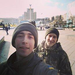 Сергей, 23 года, Гуляйполе