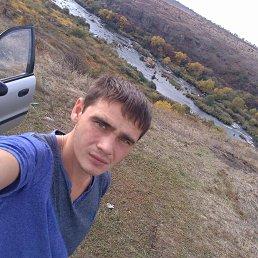 Андрей, 28 лет, Южноукраинск