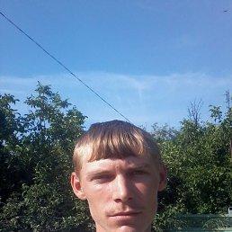 Valik, 24 года, Доброполье село
