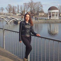 Наталья, 29 лет, Хабаровск