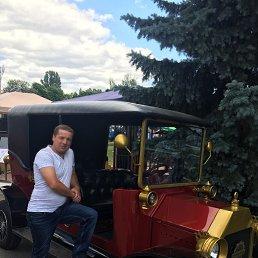 Serg, 42 года, Новая Одесса