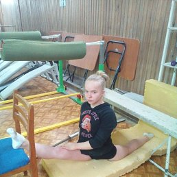 Арина, 25 лет, Владивосток