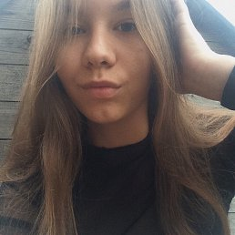 Кристина, 18 лет, Боровичи