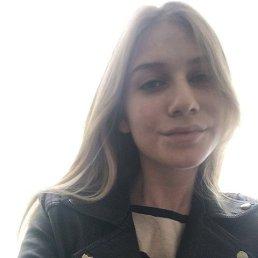Алина, 18 лет, Дружковка