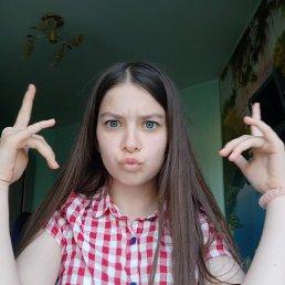 Lisa, 23 года, Великий Новгород