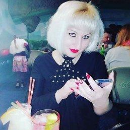 Светлана, 32 года, Чернигов
