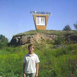алексей, 24 года, Заринск