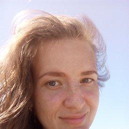 Марина, 30 лет, Севастополь