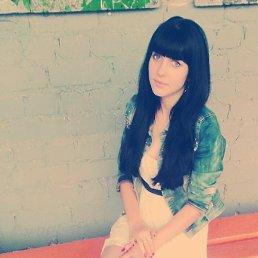 Лиана, 22 года, Магнитогорск
