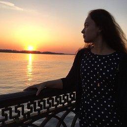 Лукерья, 24 года, Азов