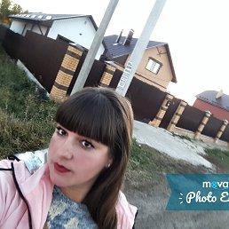 Кристина, 28 лет, Липецк