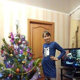Аня, 20 лет, Каменское
