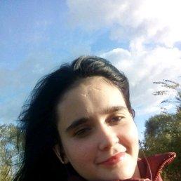 Марина, 20 лет, Демидов