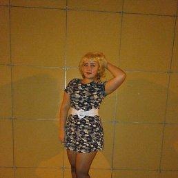 Карина, 23 года, Ульяновск