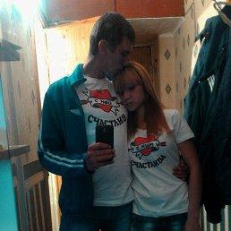 Надя, 22 года, Магнитогорск