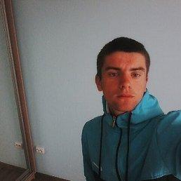Цица, 20 лет, Золочев