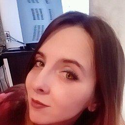 Екатерина, , Суксун
