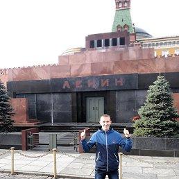 Вадим, 29 лет, Москва