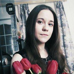 Яна, 30 лет, Новоалтайск