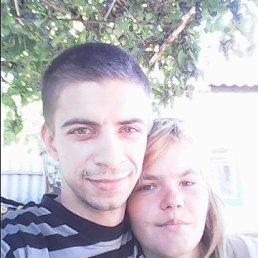 татьяна, 28 лет, Лисичанск