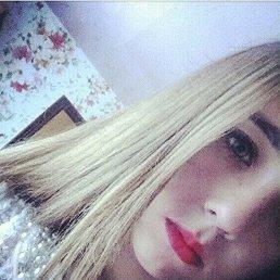 Люба, 18 лет, Нежин