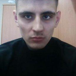 Некит Nekit, 25 лет, Альметьевск