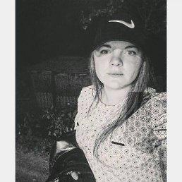 Руся, 18 лет, Перечин