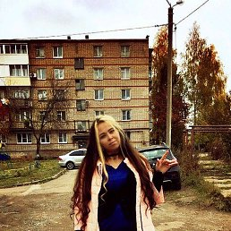 Ника, 23 года, Ижевск