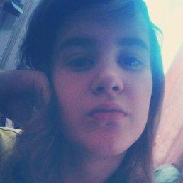 Анна, 19 лет, Потанино