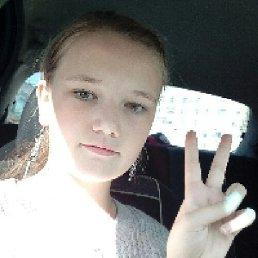 Алина, 16 лет, Полтава